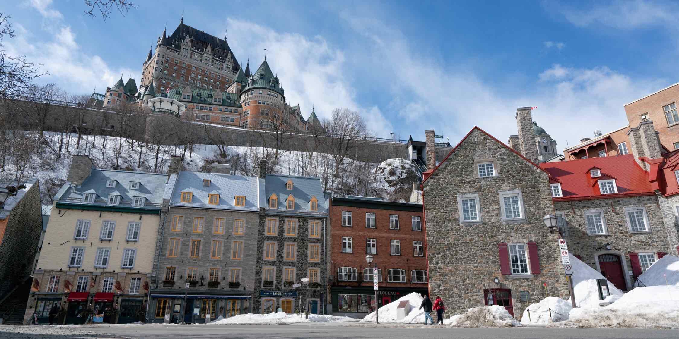 魁北克古城區